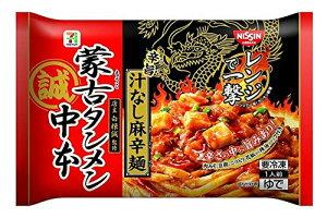 蒙古タンメン中本 汁なし麻辛麺 350g×3袋