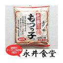永井食堂 もつっこ もつ煮 1kg (3人前用) もつっ子 【冷蔵便発送】