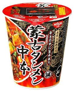 3個セット 蒙古タンメン中本 辛旨味噌タンメン 太直麺仕上げ 118g