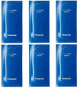 【2セット】パナソニック シェーバー洗浄充電器専用洗浄剤 ES-4L03 (3個入り)
