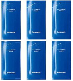 【2箱セット】パナソニック シェーバー洗浄充電器専用洗浄剤 ES-4L03 (6個入り)