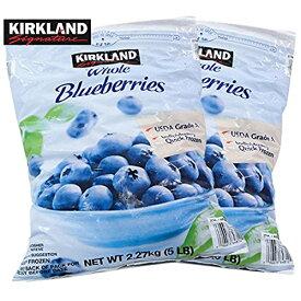 【2個セット】コストコ 冷凍 ブルーベリー 2.27kg×2個 カークランド
