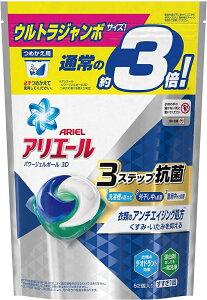 アリエール 洗濯洗剤 パワージェルボール3D  52個×1