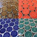 モザイクタイル 27mm丸 表紙貼 和柄 アイボリー、茶、緑、赤、瑠璃 5種類の柄がランダムに貼られています/タイル …