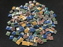 【 6色袋詰めタイル アース】 10mmモザイクタイル カラフルミックス240g(約240個)/美濃焼タイル/タイルクラフト用/…