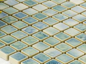 美濃焼タイル 窯変モザイクタイル 15mm角 ブルーグリーン(15SQ-MZ-1507)タイル 内壁 外壁 リノベーション インテリア ブルックリン DIY