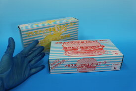 プラスチック手袋 NEXT 粉無ブルー M(100枚箱入り)