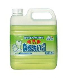 スマイルチョイス食器洗い洗剤【業務用】4L(1本)