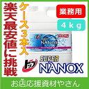 【超コンパクト洗剤】業務用トップNANOX(ナノックス) 4kg(3本)