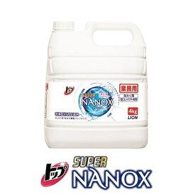 【超コンパクト洗剤】トップNANOX(ナノックス) 4kg(1本)
