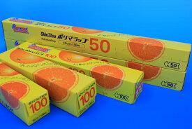 ポリマラップ 30cm*100(30本入り)