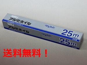 【日本製】UACJ アルミホイル30cm×25m(30本)