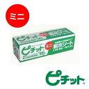 オカモト浸透圧脱水シート【業務用】ピチットミニ レギュラー 36R