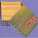 たか印 竹串 15cm 2.5φ 箱入り(1kg)