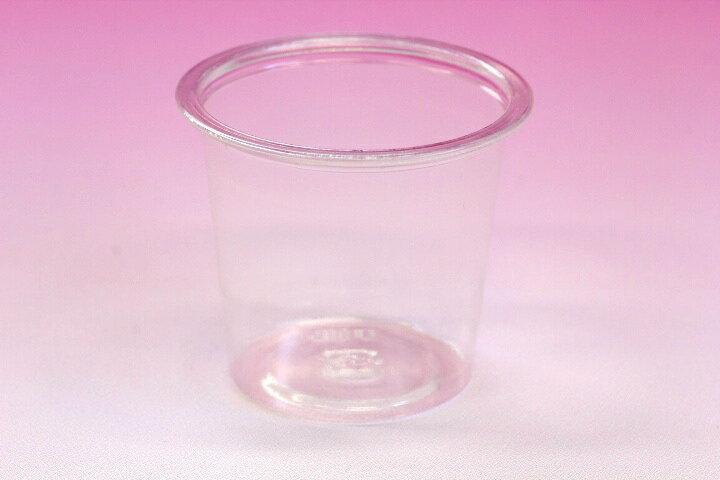 プラスチックカップ2 60ml(2オンス) (3000個)