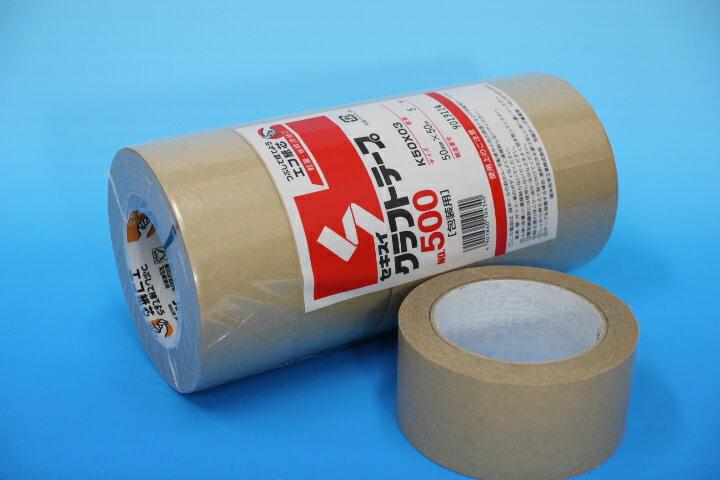 セキスイクラフトテープ#500 50mm×50m(50巻)