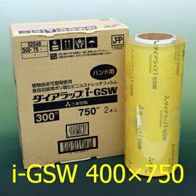 ダイアラップ i−GSW 400×750(2本入り)