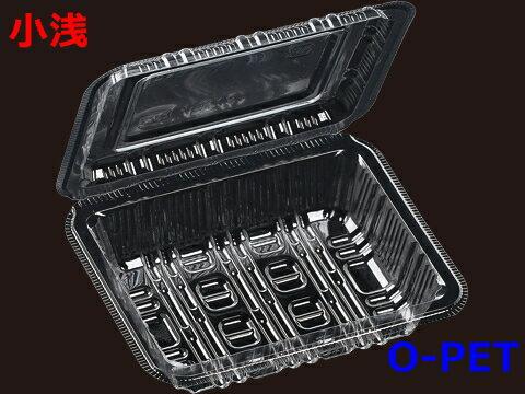 【フードパック】FPフード小浅(8)OPET(100枚)