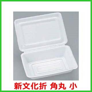 新文化折 角丸 小(50枚)