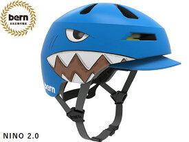 国内正規品 バーン bern NINO 2.0 ニノ ニーノ 2.0 MATTE SHARK BITET マット シャークバイト 自転車 スケートボード BMX ピスト ヘルメット キッズ 子供 スノーボード NINO2.0 BEBB31Z