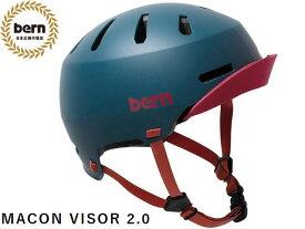 国内正規品 バーン bern メーコン メイコン MACON VISOR 2.0 ALL SEASON MATTE NAVY メイコン バイザー マット ネイビー 自転車 スケートボード スノーボード BMX ピスト ヘルメット BEBM28H MACON2.0