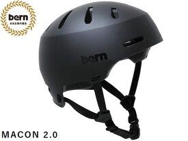 国内正規品 バーン bern メーコン メイコン MACON 2.0 ALL SEASON MATTE BLACK メイコン マット ブラック 自転車 スケートボード スノーボード BMX ピスト ヘルメット BEBM29H MACON2.0