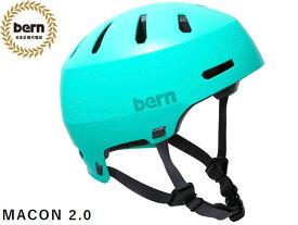 国内正規品 バーン bern メーコン メイコン MACON 2.0 ALL SEASON MATTE MINT メイコン マット ミント 自転車 スケートボード スノーボード BMX ピスト ヘルメット BEBM29H MACON2.0