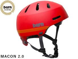 国内正規品 バーン bern メーコン メイコン MACON 2.0 ALL SEASON MATTE RETRO RUST メイコン マット レトロ ラスト 自転車 スケートボード スノーボード BMX ピスト ヘルメット BEBM29H MACON2.0