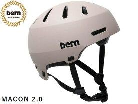 国内正規品 バーン bern メーコン メイコン MACON 2.0 ALL SEASON MATTE SAND メイコン マット サンド 自転車 スケートボード スノーボード BMX ピスト ヘルメット BEBM29H MACON2.0