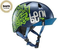 国内正規品 バーン bern NINO ニノ (Visor付) MATTE NAVY ZIG-ZAG VISOR 紺 緑 自転車 スケートボード BMX ピスト ヘルメット キッズ 子供 スノーボード