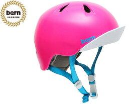 【国内正規品】 バーン bern NINA ニーナ (Visor付) SATIN HOT PINK VISOR BE-VJGSPNKV ツヤ消しピンク 自転車 スケートボード BMX ピスト ヘルメット キッズ