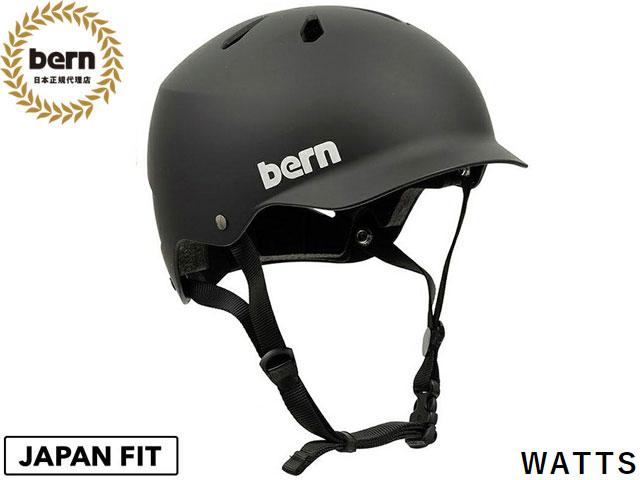 【国内正規品】 バーン bern WATTS ワッツ MATTE BLACK BE-VM5MBK 黒×白 自転車 スケートボード BMX ピスト ヘルメット