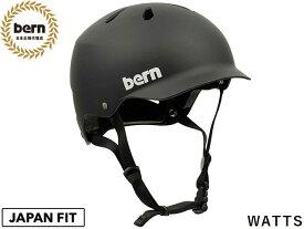 国内正規品 バーン bern WATTS ワッツ MATTE BLACK BE-VM5MBK 黒×白 自転車 スケートボード スノーボード BMX ピスト ヘルメット