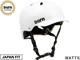 国内正規品 バーン bern WATTS ワッツ SATIN WHITE BE-VM5SWT ツヤあり白×黒 自転車 スケートボード スノーボード BMX ピスト ヘルメット BE-BM25BSWHT