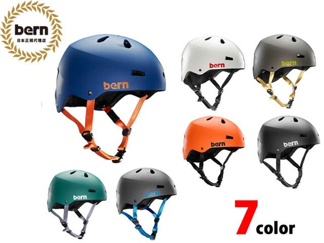 【国内正規品】 バーン bern メイコン MACON ALL SEASON 自転車 スケートボード BMX ピスト ヘルメット