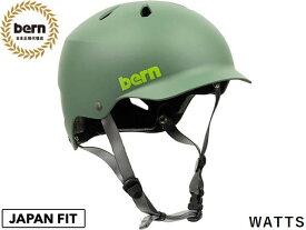 【国内正規品】 バーン bern WATTS ワッツ MATTE LEAF GREEN ツヤ無しマット リーフ グリーン 緑 自転車 スケートボード BMX ピスト ヘルメット