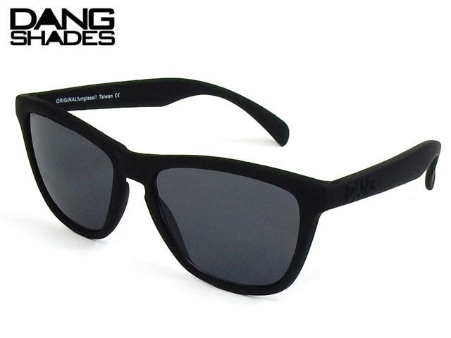 【国内正規品】 DANG SHADES - サングラス ORIGINAL RAISED オリジナル レイズド Black Soft x Black ダンシェイディーズ サングラス トイサングラス