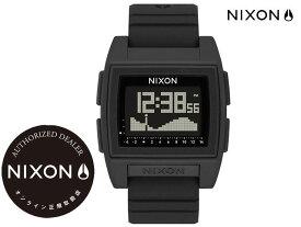 国内正規品 ニクソン NIXON Base Tide Pro 42mm Black ベースタイド 腕時計 WATCH ウォッチ ブラック A1212000-00 サーフ スポーツ ストリート トラベル 旅行