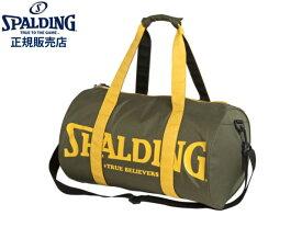 【国内正規品】 スポルディング SPALDING ドラムボストン バッグ カーキ/イエロー ボストンバック リュック 40-016 バスケットボール