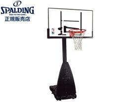 【国内正規品】 スポルディング SPALDING 【代引き不可】【メーカー直送】プラチナム ポータブル バスケットゴール (NBA公認) バスケットボール