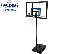 【国内正規品】 スポルディング SPALDING 【代引き不可】【メーカー直送】ハイライトアクリルポータブル NBAロゴ入り バスケットゴール 77455CN (NBA公認) バスケットボール