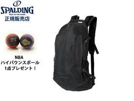 【国内正規品】 スポルディング SPALDING ケイジャー バックパック バッグ ブラック/ブラック 黒/黒 CAGER BACKPACK BAG リュック 40-007 バスケットボール