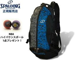 【国内正規品】 スポルディング SPALDING ケイジャー バックパック バッググラフィティブルー CAGER BACKPACK BAG graffiti blue リュック 40-007 バスケットボール