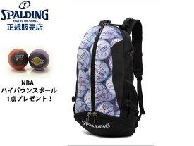 【国内正規品】 スポルディング SPALDING ケイジャー バックパック マーブルボール マルチ CAGER BACKPACK BAG リュック 40-007 バスケットボール