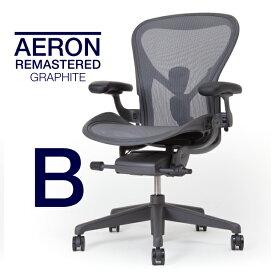 【2020年8月下旬入庫予定】ハーマンミラー アーロンチェア リマスタード Bサイズ グラファイトカラー グラファイトベース BBキャスター 樹脂アーム AER1B23DW ALPG1G1G1BBBK23103 在宅勤務 在宅ワーク テレワーク 椅子 イス