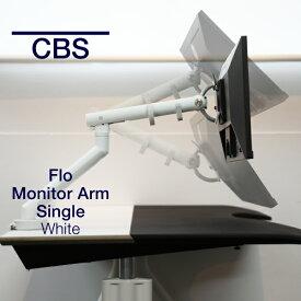 【即納在庫有】CBS フロー モニターアーム ホワイト MM-DYN/013/010/W