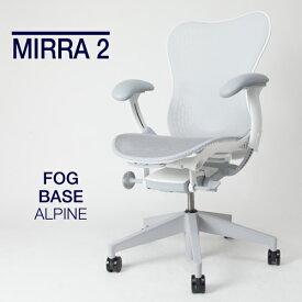 【2019/12/02入庫予定】ハーマンミラー ミラ2チェア フォグベース スタジオホワイトフレーム スタジオホワイト&アルパインカラー MRF123AWAFAJ65BB988M10631A701 Herman Miller Mirra2 Chair