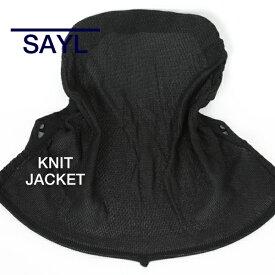 【即納在庫有】ハーマンミラー セイルチェア ニットジャケット ブラック U1BD Herman Miller Sayl Chair