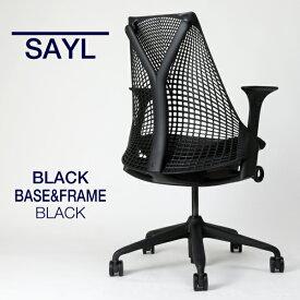 【2020/08/03入庫予定】(ブラックカラー)ハーマンミラー セイルチェア 高さ調節アーム 奥行調節シート ブラックベース ブラックフレーム ブラックサスペンション ブラックアーム AS1YA23HA N2BKBBBKBK9119 在宅勤務 在宅ワーク テレワーク 椅子 イス
