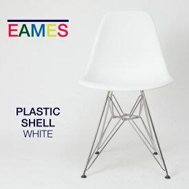 【即納在庫有】イームズ シェルチェア プラスティック トリバレントクローム ワイヤーベース ホワイト DSR.47 ZF E8 ハーマンミラー Herman Miller